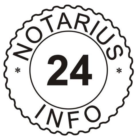 Нотариусы Киева