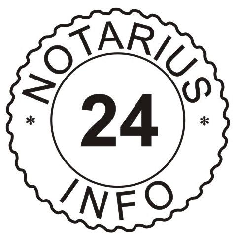 ДП НАІС повідомило про планові регламентні роботи 10 - 12 червня 2017