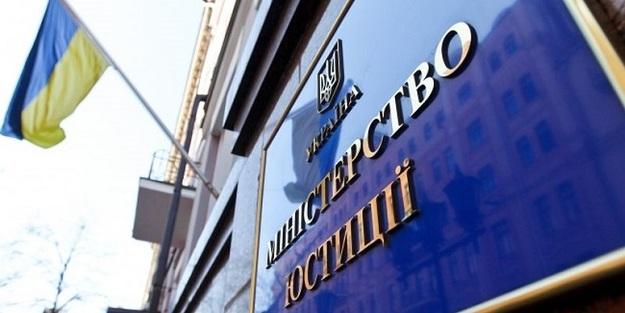 Минюст открыл Единый реестр должников