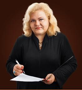 нотариус Горбаль Наталия Александровна