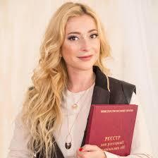 нотариус Писанец Ольга Александровна