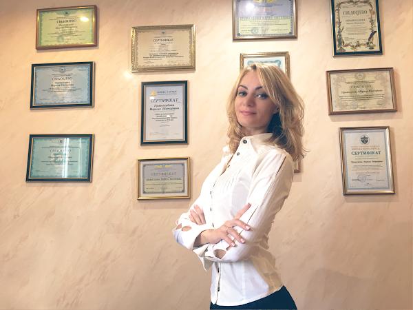 нотариус Правосудова Марина Викторовна