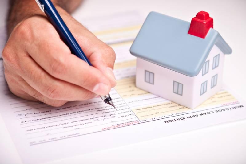 Согласие собственника на отчуждение недвижимости