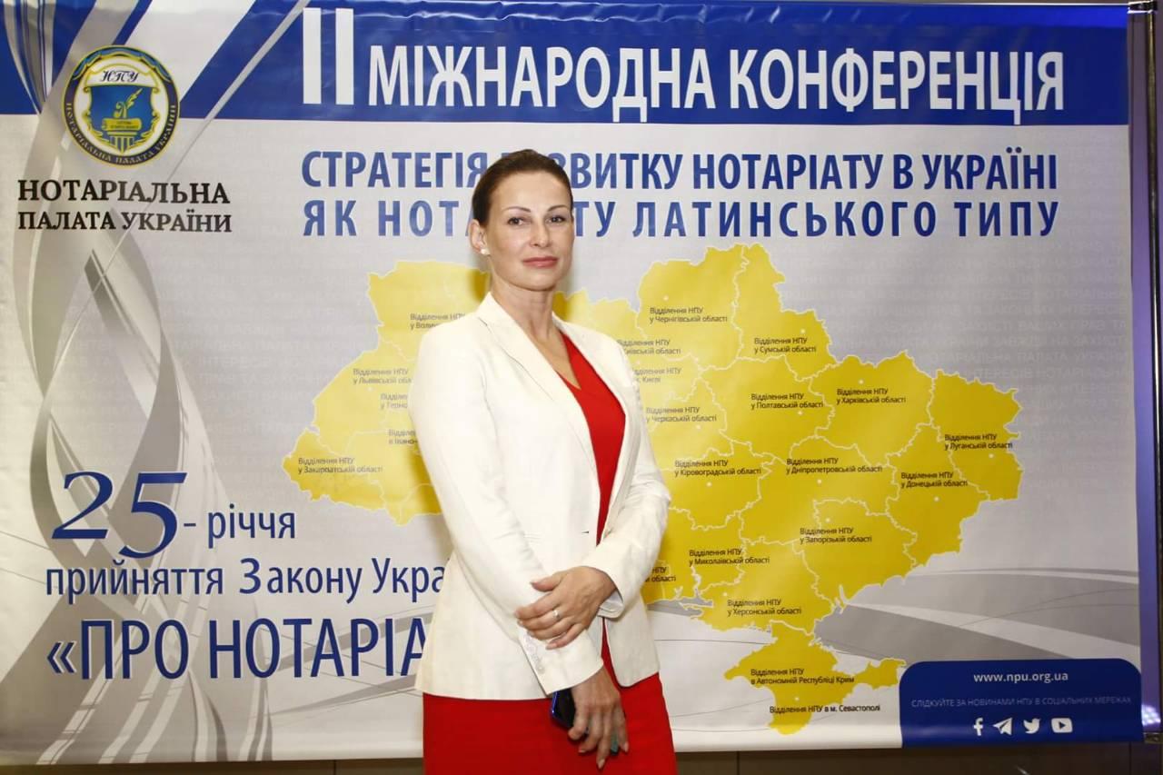нотариус Шептицкая Снежана Владимировна